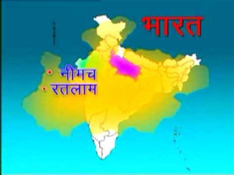 Sanskrit essay on medicinal plants